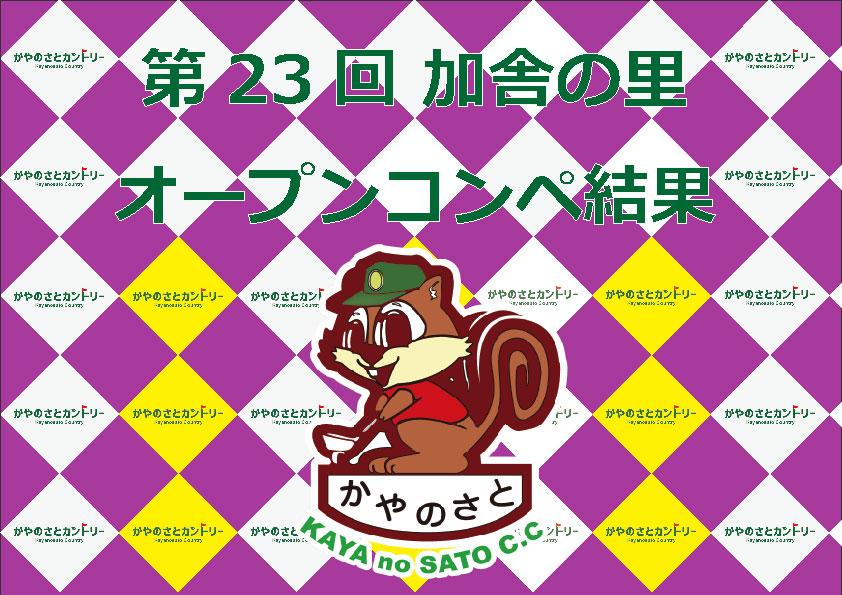 2019年11月WEB限定プラン♪
